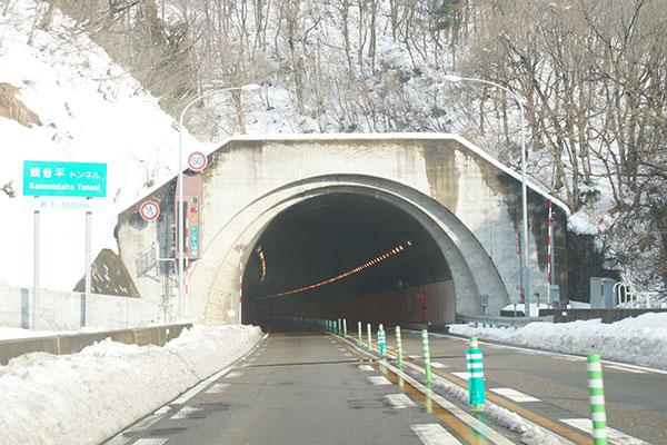 上越市観音平トンネル 開通工事